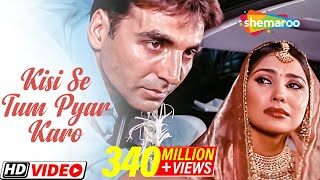 Kisi Se Tum Pyar Karo   Andaaz Songs  Akshay Kumar   Lara Dutta  Johny Lever  Aman Verma  Gold songs