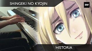 Shingeki no Kyojin Season 2 - (Ep 5 BGM) Historia Piano Cover