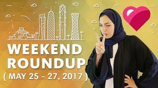 Top 5 Qatar Events (May 25 - May 27, 2017)