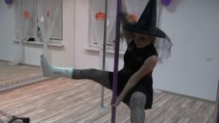 Latająca wiedźma z Nogą w Gipsie :) Halloween w Studio Euphoria Pole Dance & Fitness