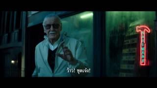 Deadpool 2 - Teaser Trailer (ซับไทย)
