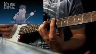 [V2] Naruto Shippuden - Ending 32 (David guitar cover]