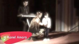 Manel Amara - Live boukhoukhou