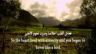 Farhat Al Amr (Feel Good Nasheed) [Feat, Anas Dosari] • English Subs • MUST WATCH