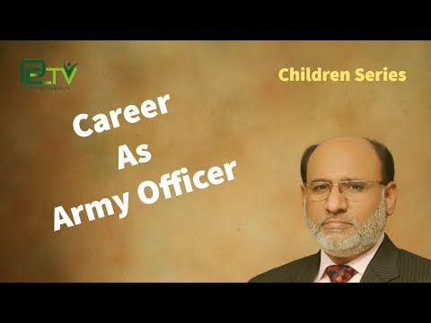 Career as Army Officer by Yousuf Almas