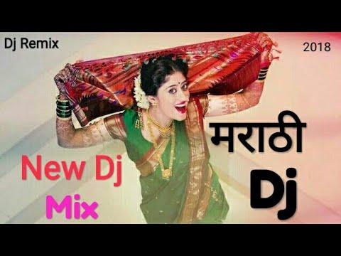 Download thumbnail for Marathi Dj Songs Full Kadak 2018