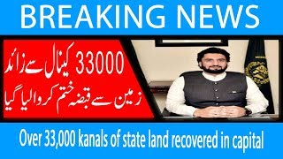 Over 33,000 kanals of state land recovered in capital | Minister Shehryar Afridi | 1 Oct 2018