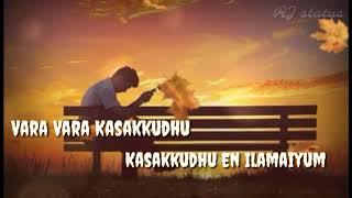 Siru siru uravugal song lyrics || Download👇||Tamil whatsapp status || RJ status|| unnale unnale