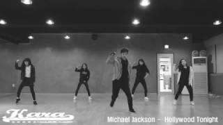 성남댄스학원 KDM academy / Michael Jackson - Hollywood Tonight