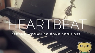 Strong Woman Do Bong Soon OST|Heartbeat - Suran 수란 | Piano