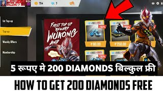 How To Get Wukong Skin For Free Videos Page 2 Infinitube