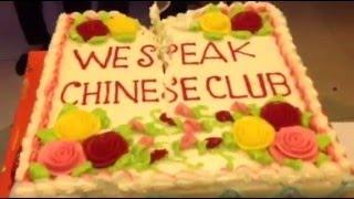 We Speak Chinese Club Dinner