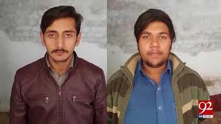 Peshawar: 2 Blackmailers caught, involved in social media harrassment - 17 February 2018