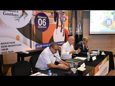 Video : Marathon international Casablanca : Les organisateurs dévoilent les particularités de la 12e édition
