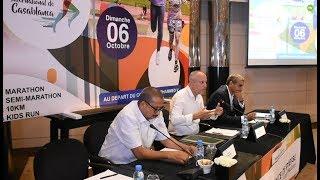 Marathon international Casablanca : Les organisateurs dévoilent les particularités de la 12e édition