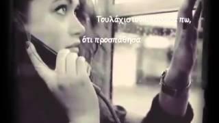 Hello.. Adele..Greek subs / lyrics