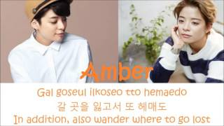 AMBER - On My Own (Korean Ver.) (Feat. Gen Neo) (Color Coded Lyrics)