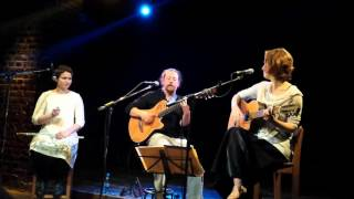 Dança Ma Mi Criola - Вит Гуткин, Лена Сергиевская, Дарья Иванюшина