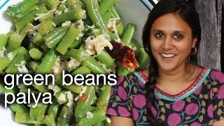 South Indian Green Beans Palya Recipe, ft. Chitra Agrawal