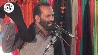 Zakir Syed Zuriyat Imran | 4 Rabi Awal 2017 |  Qasiday | YadGar Masiab | Khanewal width=