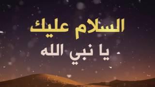 Habeeb Allah (English Nasheed)   Hafs al Gazzi (feat. Suffyan)
