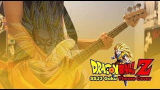 Dragon Ball Z - SSJ3 Goku Theme Guitar Cover