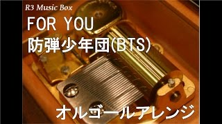 FOR YOU/防弾少年団(BTS)【オルゴール】