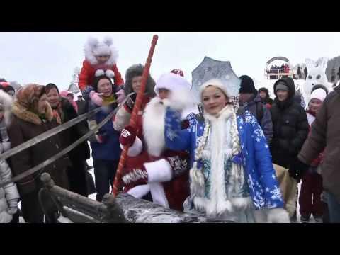 Северная Юрта Деда Мороза Мишкинский район