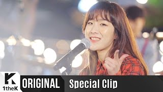 [Special Clip] CHEEZE(치즈)_Be There