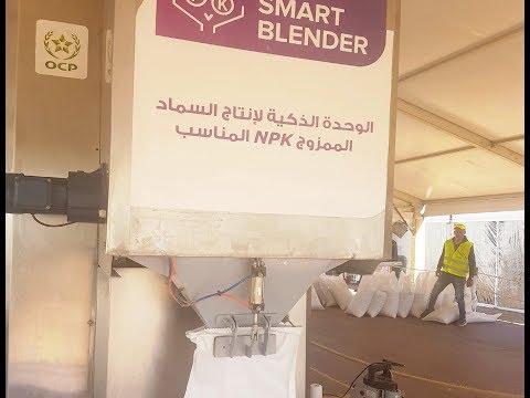 Video : «Al Moutmir Li Khadamat Al Qorb» : Le groupe OCP à la rencontre de 300 agriculteurs à Larache