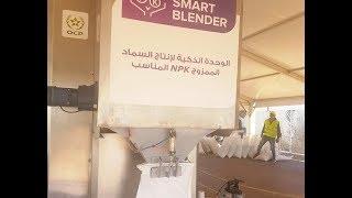 «Al Moutmir Li Khadamat Al Qorb» : Le groupe OCP à la rencontre de 300 agriculteurs à Larache