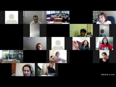 Онлайн научно-практическая конференция «Вопросы организации документационного обеспечения управления в органах государственной власти, органах местного самоуправления и организациях»