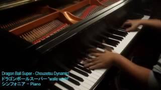 Dragon Ball Super - Soundtrack - piano 2016