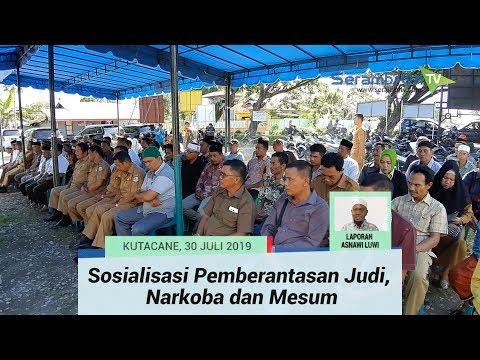 Download Video Aparatur Desa Di Aceh Tenggara Ikuti Sosialisasi Pemberantasan Judi, Narkoba Dan Mesum