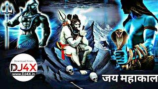 जय महाकाल बोलो 🔥 Jai Mahakaal Bolo | 2018 Kawariya Bolbum Special - New DJ Song