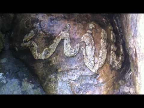 A  rock miraculously with the name of ALLAH found in Nepal by 2 Hindu brothers.
