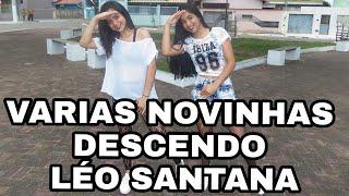 Léo Santana - Várias Novinhas - Primas.com | Coreografia (Dance video)
