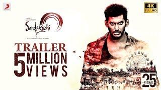 Sandakozhi 2 Official Teaser | Vishal, Keerthi Suresh, Varalaxmi | Yuvanshankar Raja | Lingusamy
