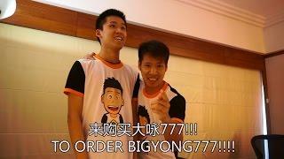 大咏777 (BIGYONG777)