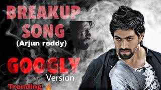 BREAKUP SONG | ARJUN REDDY | YASH | English rap - GOOGLY Yash VERSION with lyrics