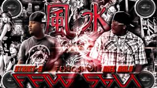 Mel Balu - FENG SHUI feat. Strict 9
