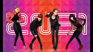 2ne1 I'm the Best [Full Audio]