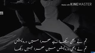 Kismat sad punjabi song || Heart touching