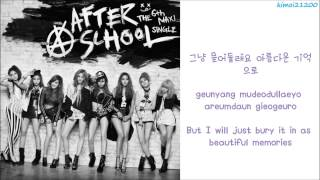 After School - First Love [Hangul/Romanization/English] Color Coded HD
