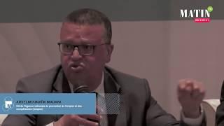 CCGM 2020: Intervention de Abdelmounaïm Madani, DG de l'ANAPEC