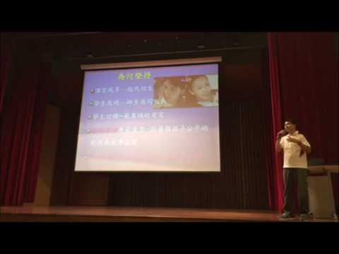 09 凌久原學思達團隊 海佃國中數學教師 - YouTube