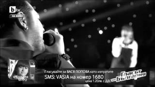 Vasya Popova - Zavinagi (ft. Boris Soltariiski)
