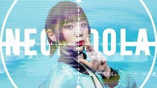 [순천댄스학원 TDSTUDIO] BoA (보아) - 내가 돌아 (NEGA DOLA) / DANCE COVER