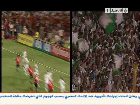 Algerian Football – Jazzera sports