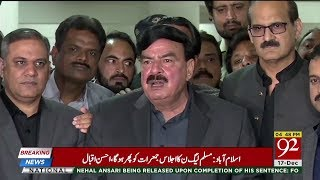 Federal Railway Minister Sheikh Rasheed Talks To Media | 17 Dec 2018 | 92NewsHD